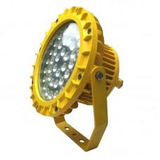 Взрывозащищенный промышленный светильник BAT95-G 20W