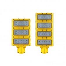 Взрывозащищенный консольный светильник AN-IWL06-7-50W