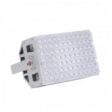 Светодиодный прожектор VS-IHB-P-300W