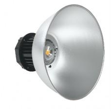 Светодиодный подвесной светильник IWL-50W