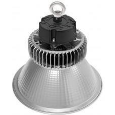 Светодиодный подвесной светильник IWL-200W