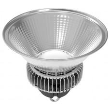 Светодиодный подвесной светильник IWL-100W