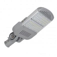 Уличный светодиодный фонарь AN-SLC-50W