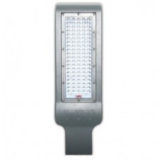 Консольный LED светильник AN-SLH-100W