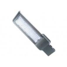 Консольный LED светильник AN-SLH-120W