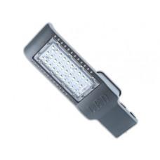 Консольный LED светильник AN-SLH-50W